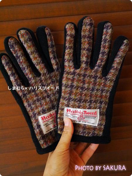 しまむら×ハリスツイード 手袋