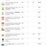 iHerbアイハーブで13回目のお買い物。アメリカの生理用品が気に入った!