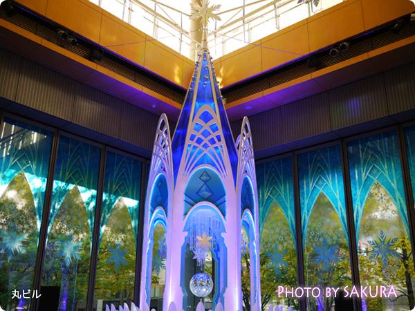 丸の内イルミネーション2014 クリスマス アナと雪の女王