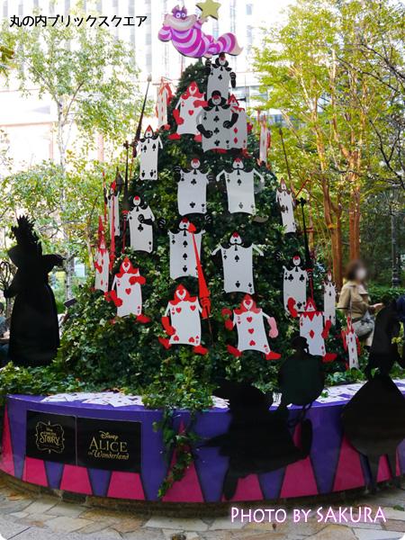 丸の内イルミネーション2014 クリスマス 映画「ふしぎの国のアリス」 クリスマスツリー全体
