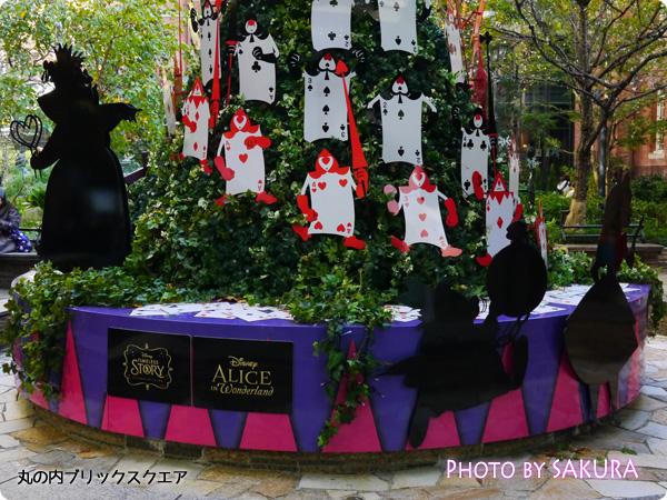 丸の内イルミネーション2014 クリスマス 映画「ふしぎの国のアリス」 アリスたち