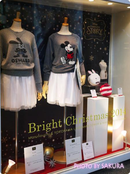 丸の内イルミネーション2014 クリスマス 丸ビル 商品展示