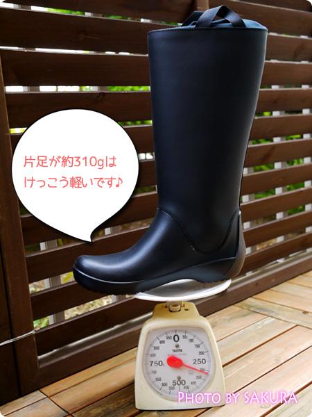 クロックス「rain floe boot w レインフロー ブーツ ウィメンズ」主さは片足310g