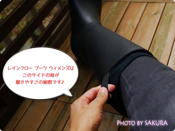 クロックス「rain floe boot w レインフロー ブーツ ウィメンズ」サイドに紐がついているから履きやすい