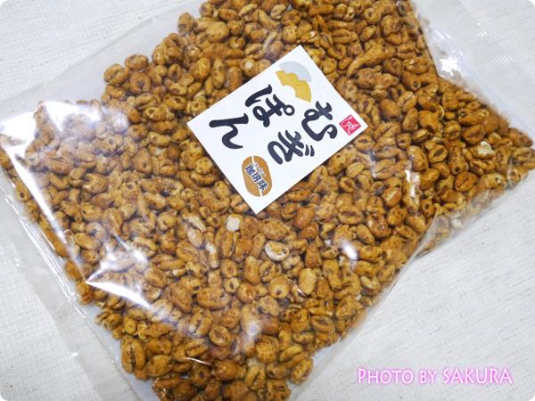 【福袋2015】カルディもへじ厳選和食材・お菓子福袋 むぎぽん