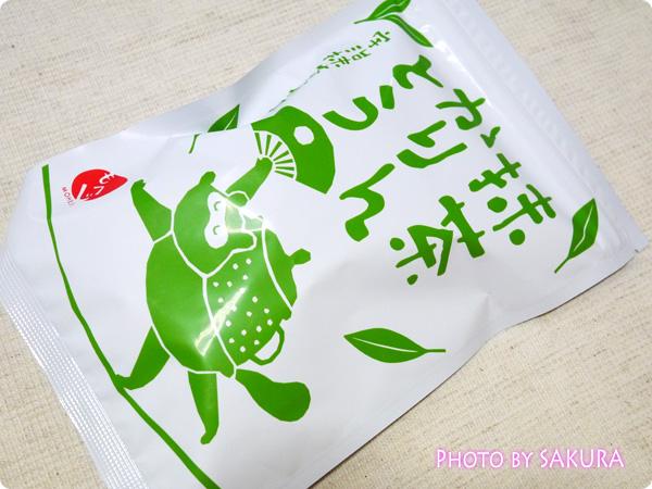 【福袋2015】カルディもへじ厳選和食材・お菓子福袋 抹茶かりんとう