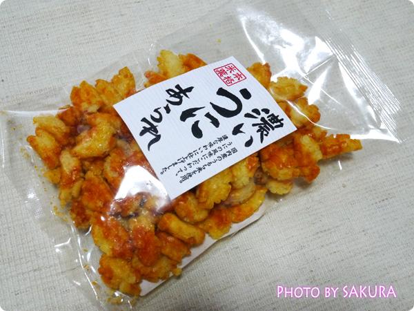 【福袋2015】カルディもへじ厳選和食材・お菓子福袋 濃いうにあられ