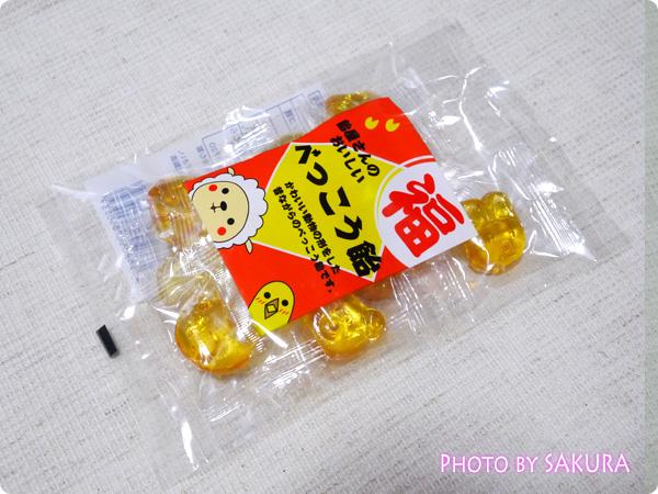【福袋2015】カルディもへじ厳選和食材・お菓子福袋 福・べっこう飴