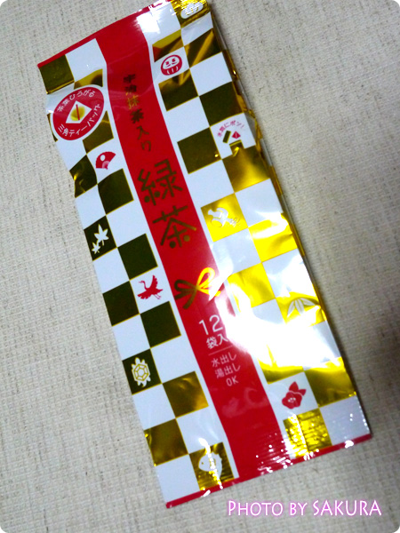 【福袋2015】カルディもへじ厳選和食材・お菓子福袋 宇治抹茶入り緑茶