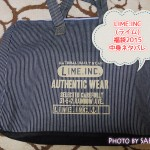 【福袋2015】LIME.INCライム福袋中身ネタバレレポ
