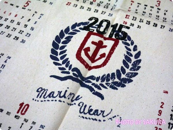 【福袋2015】LIME.INCライム福袋2015 小物 カレンダー アップ