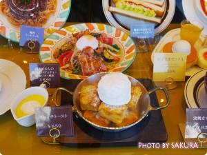 星野珈琲店 フレンチトーストやパスタ