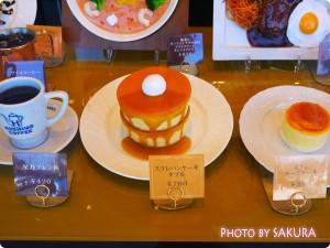 星野珈琲店 ふわふスフレパンケーキ
