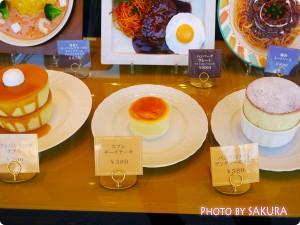 星野珈琲店 スフレチーズケーキ