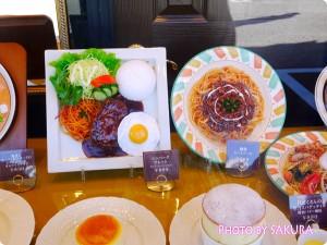 星野珈琲店 ハンバーグプレート ミートソース