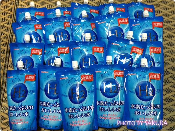 メロディアン「水素たっぷりのおいしい水」20本