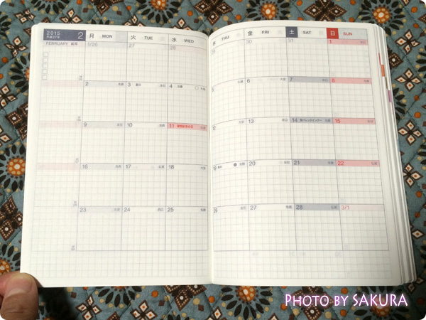 ほぼ日手帳2015(1月はじまり) 一ヶ月表示