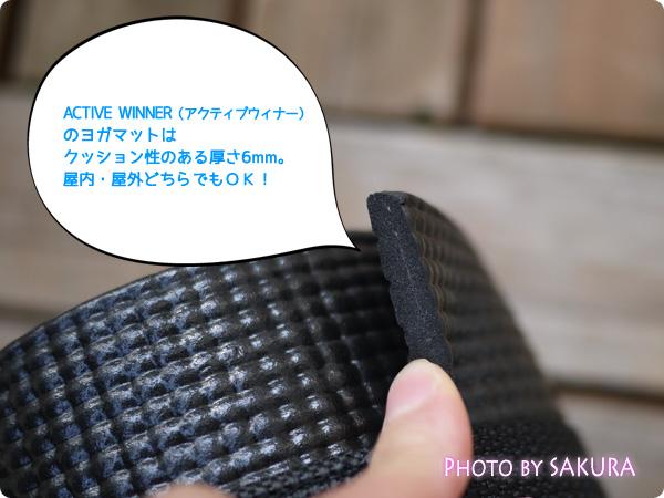 Active Winner ヨガマット (ストラップ付) 6mm ブラック 軽量 厚みは6mmは最初の一枚にベスト