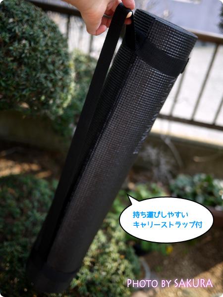 ヨガマット (ストラップ付) 6mm ブラック キャリーストラップで持ち運び楽ちん