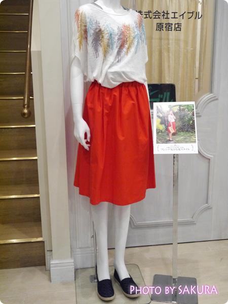 セシール and moi 赤フレアースカート+Tシャツ