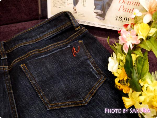 セシール and moi 2015年Vol.2(夏号)掲載 運命の一枚デニム ジーンズポッケに[a]刺繍