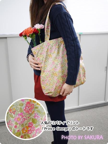 mothersday-hibiyakadan12