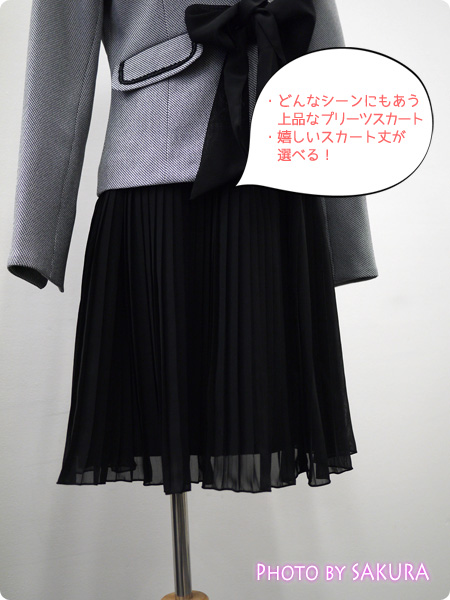 ニッセン 卒業式・入学式(卒園式・入園式) 異素材スーツ 長さが選べるプリーツスカート