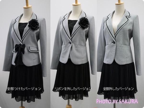 異素材スーツ(変り織ジャケット+シフォンプリーツスカート) 着回しパターン