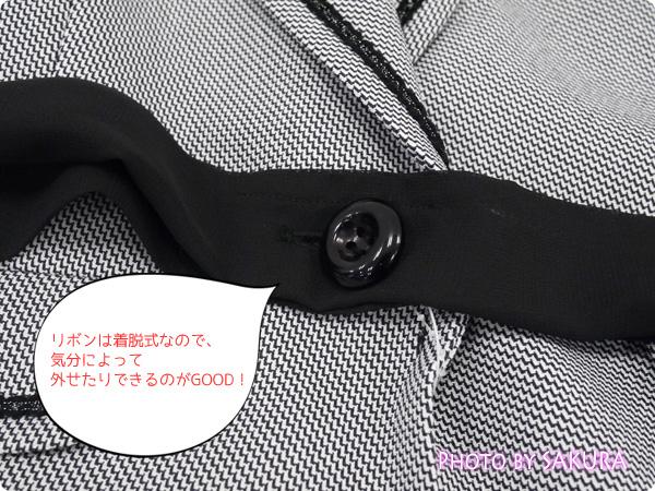 ニッセン 卒業式・入学式(卒園式・入園式) 異素材スーツ 取り外しが出来るリボン