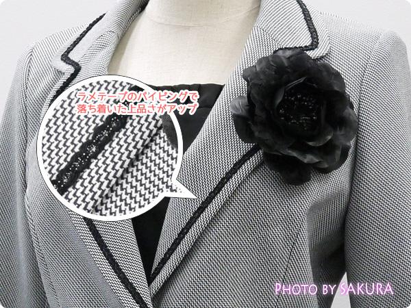 ニッセン 卒業式・入学式(卒園式・入園式) 異素材スーツ ラメテープ