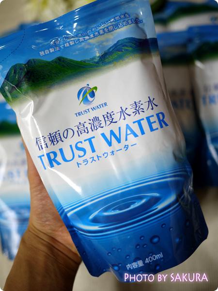 信頼の高濃度水素水『トラストウォーター』 アップ