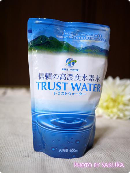 信頼の高濃度水素水『トラストウォーター』パッケージ