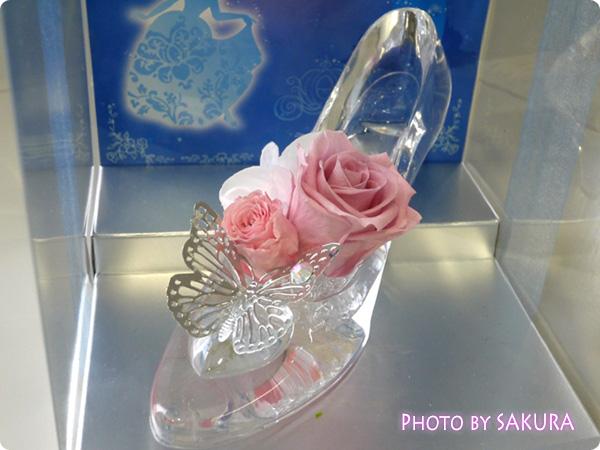 ディズニー プリザーブド&アーティフィシャルアレンジメント「シンデレラの靴」 母の日限定『ガラスの靴』日比谷花壇