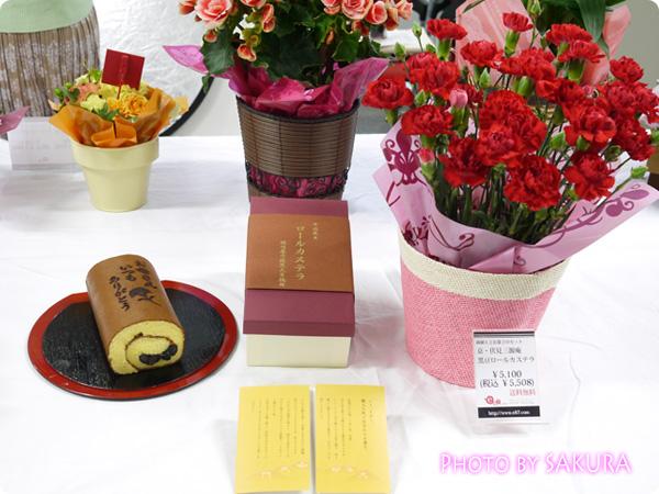 [イイハナドットコム]母の日 鉢植えセット「京・伏見三源庵 黒豆ロールカステラ」~オリジナル焼印入~ 全体