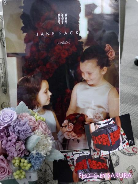 日比谷花壇 JANE PACKER  2015年母の日限定ギフト