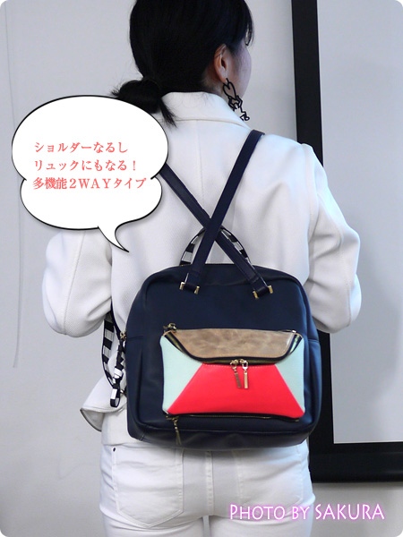 IS4IC(アイエスフォーアイシー)『Over A Mirror Rucksack』リュックサック