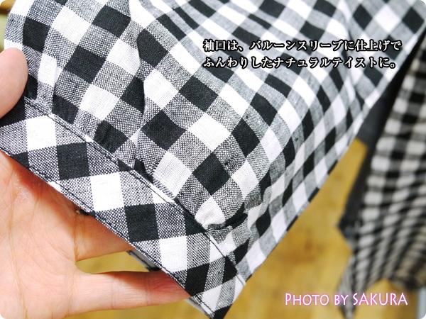 ゼラールスポーツ フレンチリネンフレアーチュニック 袖口はバルーンスリーブ仕上げのナチュラルファッションテイストに