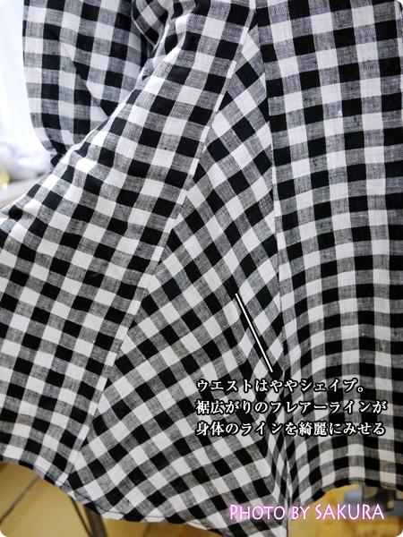 ゼラールスポーツ フレンチリネンフレアーチュニック 裾広がりのフレアーチュニック