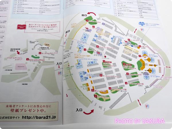 国際バラとガーデニングショウ2015 会場マップ