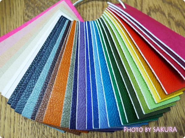 バスクラフト 31色カラー展開