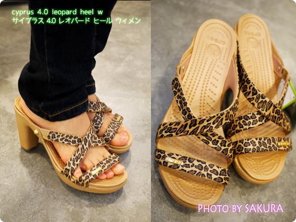 cyprus 4.0 leopard heel w サイプラス 4.0 レオパード ヒール ウィメン 着画