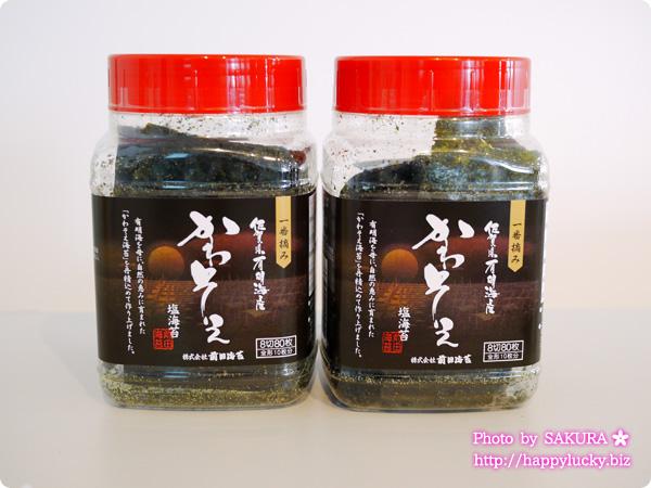 【ご飯のお供】佐賀 [こだわりの一番摘み!]かわそえ海苔(塩) 全体