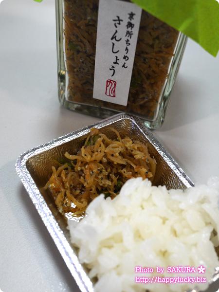 【ご飯のお供】京都 京料理かじ 京御所ちりめん アップ