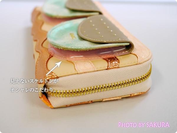 【IS4IC】長財布 Float Round Purse / BEIGE ラウンドファスナー ミニポケットのサイドはスケルトン素材