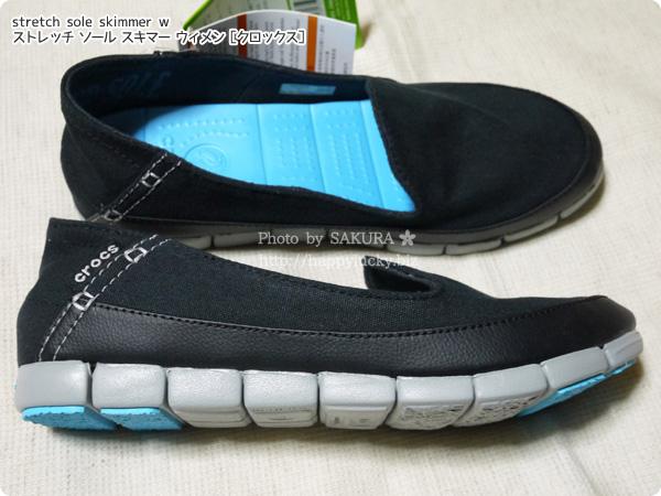 crocs stretch sole skimmer w クロックス ストレッチ ソール スキマー ウィメン (black / light grey) 足にそうようなストレッチソール