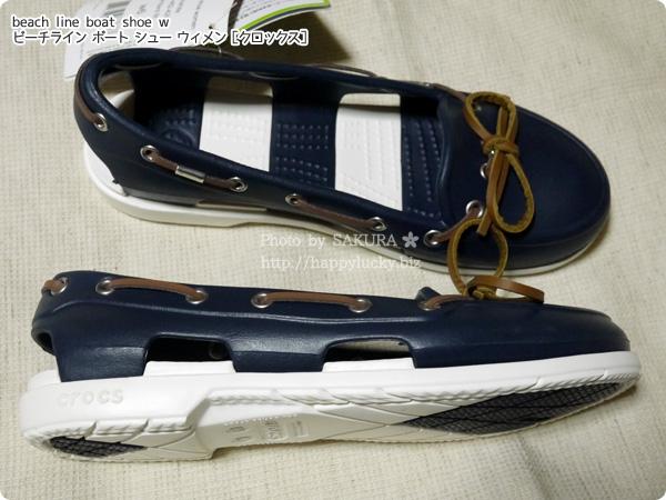 crocs beach line boat shoe w クロックス ビーチライン ボート シュー ウィメン (navy / white)サイドに穴があいている夏に履きたいシューズ