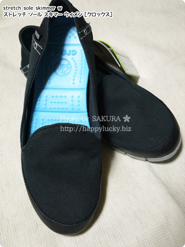 crocs stretch sole skimmer w クロックス ストレッチ ソール スキマー ウィメン (black / light grey) 全体