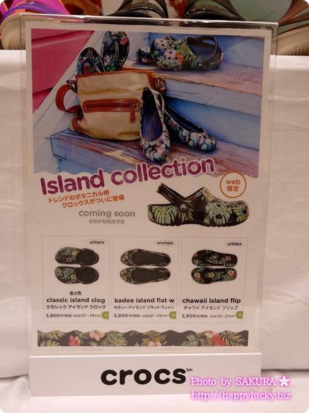 クロックス crocs WEB限定 アイランド -island-コレクション 新発売