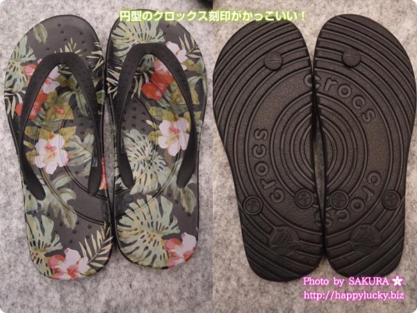 crocs クロックス chawaii island flip
