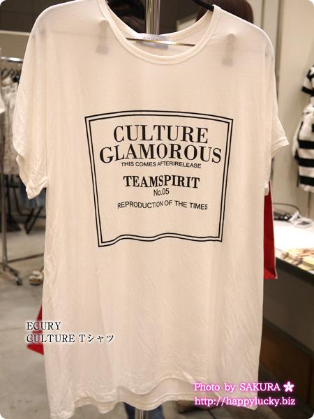 fifth(フィフス)CULTURE Tシャツ